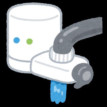 浄水 器 コスパ